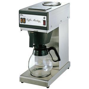 業務用カリタ・コーヒーメーカーKW-15パワーアップ型 (メーカー直送・代引き不可) paocoffee