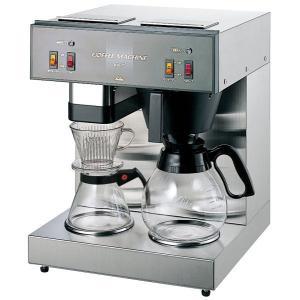 業務用カリタ・コーヒーメーカーKW-17 (メーカー直送・代引き不可) paocoffee