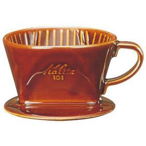 カリタ陶器製 コーヒー ドリッパー 101ロト(1〜2人用)(ブラウン) paocoffee