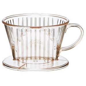 カリタ 透明樹脂 コーヒー ドリッパー 101Dロト(1〜2人用) paocoffee