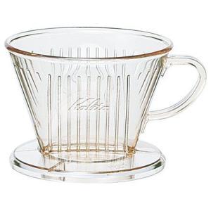 カリタ 透明樹脂 コーヒー ドリッパー 102Dロト(3〜4人用) paocoffee