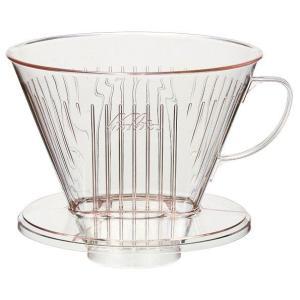 カリタ 透明樹脂 コーヒー ドリッパー 104Dロト(7〜12人用) paocoffee