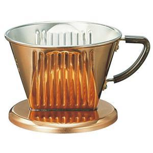 カリタ・銅製コーヒー ドリッパー102CU(2〜4人用) paocoffee