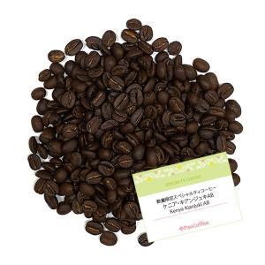 数量限定 スペシャルティコーヒー ケニア・キアンジュキAB 200g|paocoffee