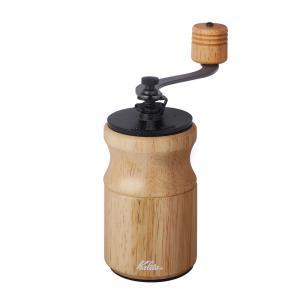 カリタ 手挽き コーヒーミル KH-10N ナチュラル (手動式)|paocoffee