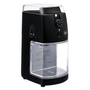 メリタの電動コーヒーミル・パーフェクトタッチは、電動うす式ミルで、粗挽きから細挽きまで自由自在。すり...