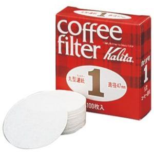 モカエキスプレス専用丸濾紙#1(100枚入り) paocoffee