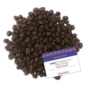 【数量限定コーヒー豆】スペシャルティコーヒー メキシコ・シコビ 200g|paocoffee