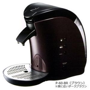 カフェポッド60mm専用 デバイスタイル・コーヒーメーカー P-60(ブラウン)|paocoffee