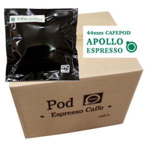 カフェポッド44mm エスプレッソポッド・アポロ150個入り|paocoffee