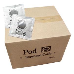 エスプレッソポッド(44mm )パオ・オリジナル・カフェポッド150個入り|paocoffee