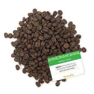 【数量限定】シングルオリジン スペシャルティコーヒー ブラジル・サンジュダス・タデウ 200g|paocoffee