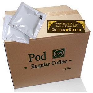 カフェポッド60mm レギュラー コーヒーポッド・ゴールデンビター150個入り