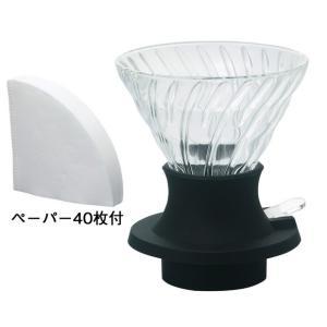 ハリオ・浸漬式ドリッパー スイッチ  SSD-200-B (コーヒードリッパー)|paocoffee