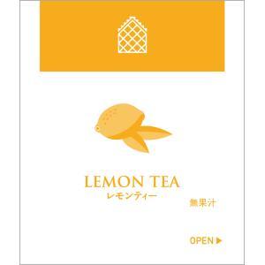 ホワイトノーブル・レモンティーバッグ50パック paocoffee