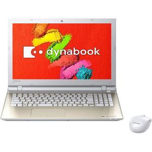 【予約:アウトレット】東芝 PT75TGP-BWA dynabook T75/TG (サテンゴールド)