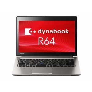 【アウトレット】東芝 dynabook R64/A  PR64ABCB5ABAD11 Win10/i5-6300U/8G/SSD128GB/WLAN/Bluthooth/WebCAM|paoonsshop