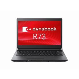 【アウトレット】東芝 dynabook R73/C  PRX73CBESNBE Win10/i5-7200U/8G/SSD256GB(ブラック) DVDマルチドライブ内蔵 第7世代CPU|paoonsshop