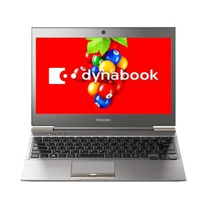【即納】【中古:送料無料】インテルCore i5 東芝 dynabook R634/K メモリ8GB/SSD256GB/Win8Pro/軽量モバイルノート(シルバー)ウルトラブック paoonsshop