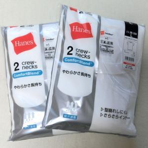 <POINT>  ■白 2枚袋入り 2袋 合計4枚  ■品質 綿60% ポリエステル40%   ...
