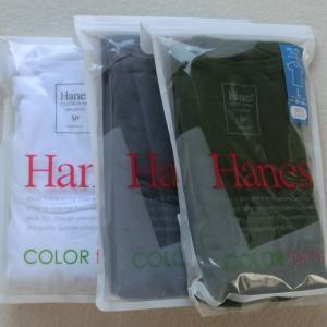 HanesクルーネックTシャツ3枚セット HW1-101 【L】 1417け(010)ホワイト (080)グレー (655)オリーブ|paostore