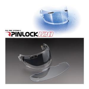 Arai 011079 VAS-V MV Pinlock Sheet 120 / VAS-V マックスビジョン ピンロックシート 120 papa-mart