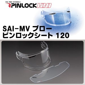 Arai 011080 SAI-MV Brow Pinlock Sheet 120 / SAI マックスビジョン ブロー ピンロックシート 120 papa-mart
