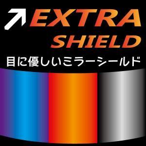 EXTRA エキストラ スーパーアドシス I  MAX-Vブロー ミラーシールド papa-mart