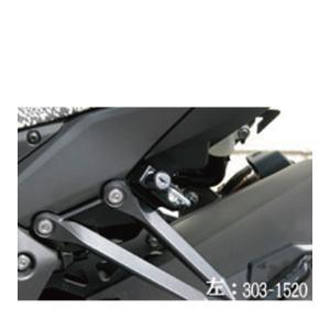 キジマ 303-1520 ヘルメットロック KAWASAKI Z1000/Ninja1000 (10-13Y) 左側用|papa-mart