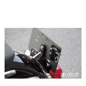 キジマ HD-05137 ヘルメットロック ハーレー ナンバープレート裏へ装着|papa-mart