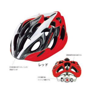 KOMINE HKC-400 ARES Bicycle Helmet / コミネ HKC-400 アーレス 自転車用ヘルメット|papa-mart