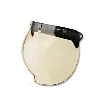 RIDEZ FINAL BUBBLE SHIELD Gradation Color, Mirror Color / ファイナルバブルシールド グラデーションカラー、ミラーカラー papa-mart