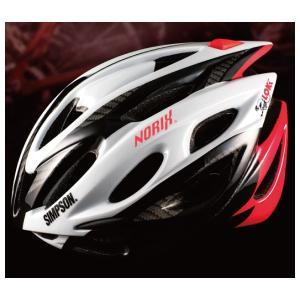 SIMPSON LOKI / シンプソン ロキ 自転車用ヘルメット 【限定品】|papa-mart