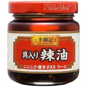 S&B 李錦記 具入り辣油 85g|papamama