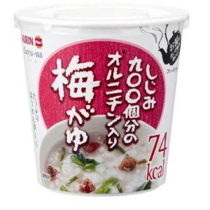 【ケース販売】Cayuーna(かゆー菜) しじみ900個分のオルニチン入 梅がゆ カップ 20g*6個|papamama