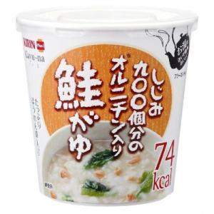 【ケース販売】Cayuーna(かゆー菜) しじみ900個分のオルニチン入 鮭がゆ カップ 20g*6個|papamama