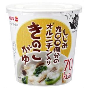 【ケース販売】Cayuーna(かゆー菜) しじみ900個分のオルニチン入 きのこがゆ カップ 19g*6個|papamama