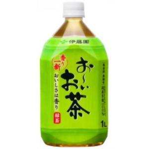 【ケース販売】おーいお茶 緑茶 1L×12本
