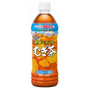 【ケース販売】健康ミネラルむぎ茶 600ml×24本 papamama