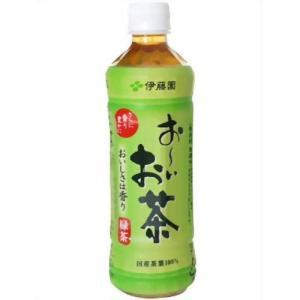 【ケース販売】おーいお茶 緑茶 500ml*24本 papamama