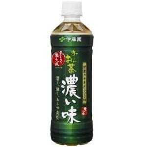 おーいお茶 緑茶 濃い味 500ml 24本 papamama