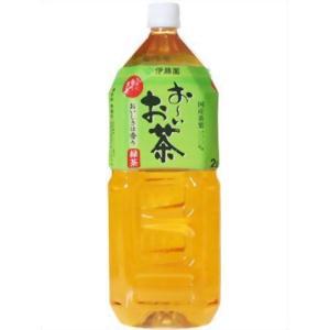 【ケース販売】おーいお茶 緑茶 2L*6本 papamama