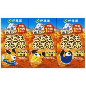 【ケース販売】天然ミネラルむぎ茶 こどもむぎ茶 125ml*18本 papamama