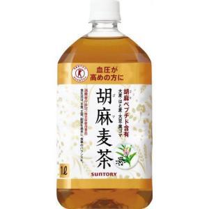 サントリー胡麻麦茶  1L 12本入り ゴマむぎちゃ 賞味期限2015年7月|papamama