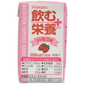 【ケース販売】飲む栄養プラス いちご味 125ml×24本|papamama