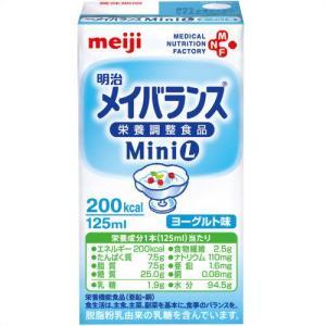 明治 メイバランス ミニL ヨーグルト味 125ml×24本|papamama