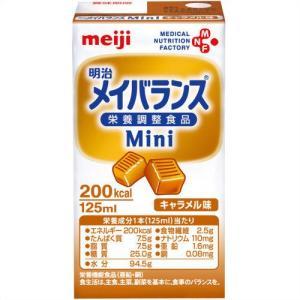 明治 メイバランス ミニ キャラメル味 125ml×24本|papamama