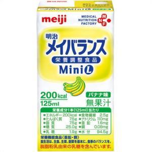 明治 メイバランス ミニL バナナ味 125ml×24本|papamama
