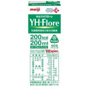 明治 YHフローレ ヨーグルトテイスト 200ml×24本|papamama