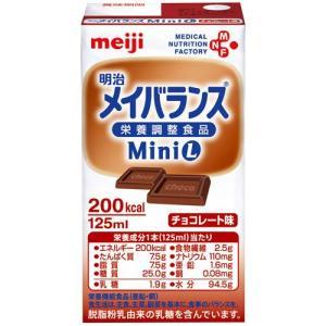 明治 メイバランス ミニL チョコレート味 125ml×24本|papamama